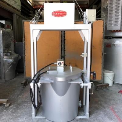 (電動)熔湯供料桶